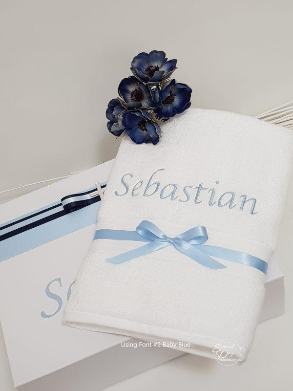 personalised-bath-towel-baby-blue-pemb1xnameF2