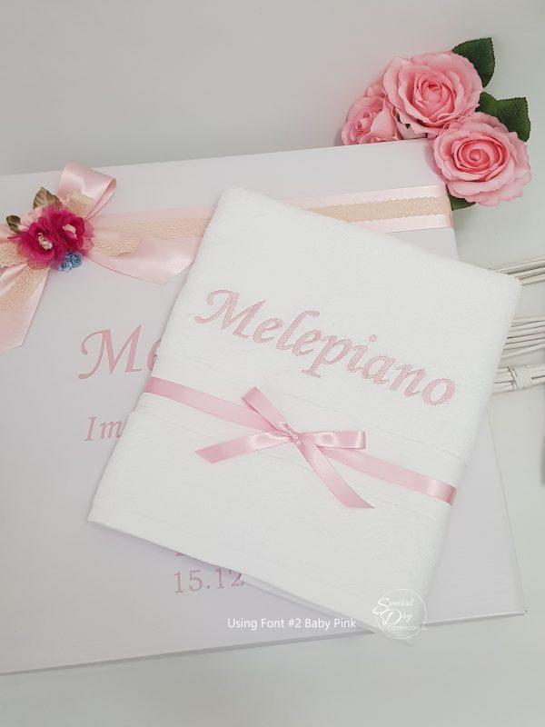 personalised-bath-towel-baby-pink-pemb1xnameF2