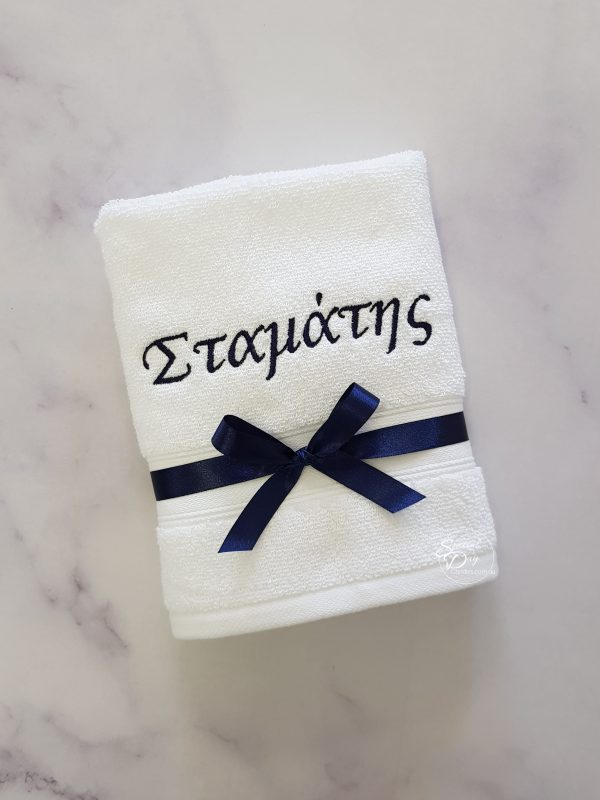 personalised-hand-towel-navy-pemb1xgreekF12